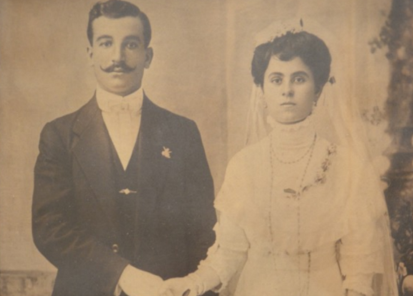 How did my great grandfather end up in Niagara Falls from Palestine in1912?