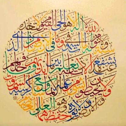 How Did Print Technologies Change the Way the Arabic ScriptLooks?