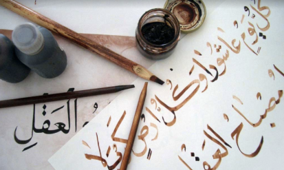 The Arabic Script as a Technological Challenge