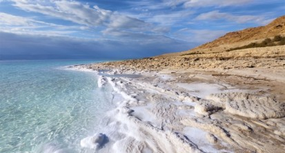 What is the Dead Sea Transform?