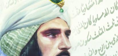 Al-Kindi: The First ArabicPhilosopher