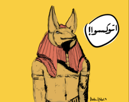 Why do Egyptians talk like that?